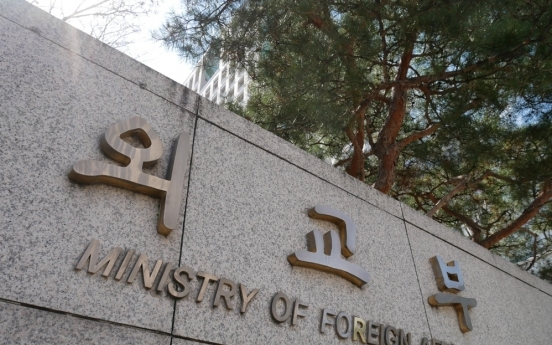 S. Korea expresses concerns about US visa restrictions for foreign students