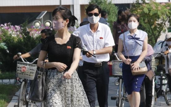 NK's paper stresses antivirus efforts at major gateways for trade