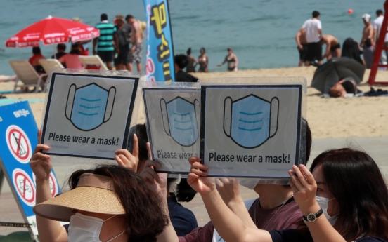 USFK stresses S. Korea's anti-virus beach use guidelines after troop disturbances