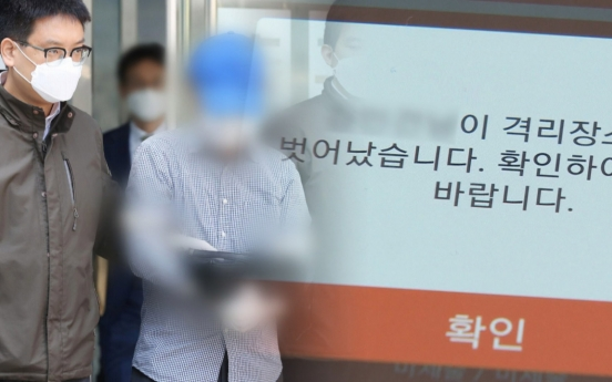 Japanese gets suspended prison term for breaching self-isolation rules