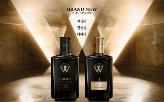 Diageo Korea launches new drinks with lower alcohol content