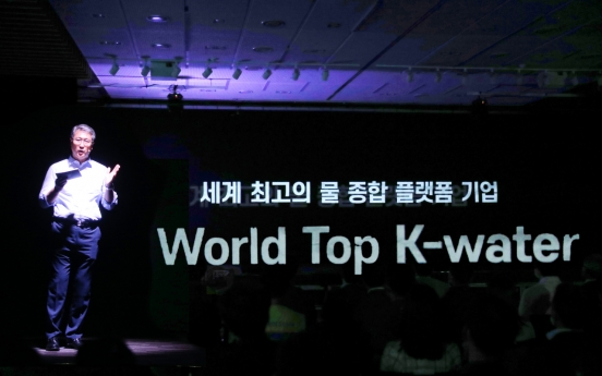 K-Water unveils vision for world's No. 1 in water management