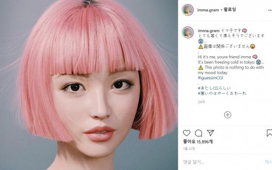[팟캐스트] (361) CG모델 / 코로나19 시대 외국인 유학생