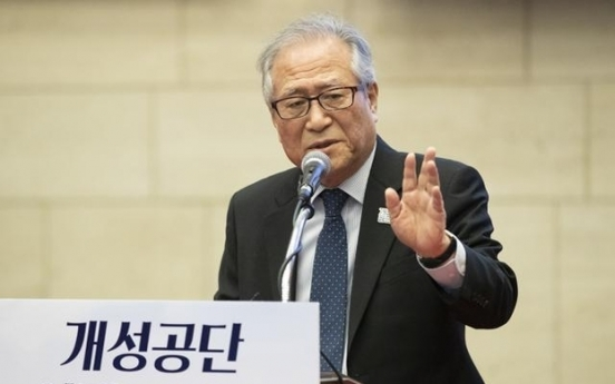 S. Korea needs to disband joint 'working group' with US: ex-unification minister