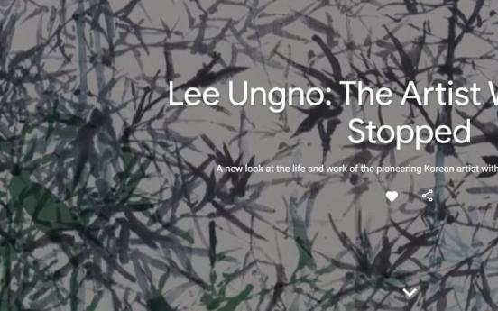 Lee Ung-no reaches international audience through Google Arts & Culture platform