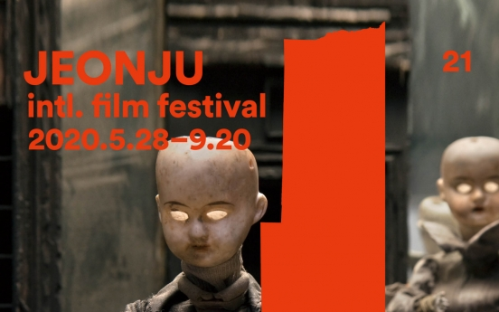 Jeonju film fest to kick off screening tour