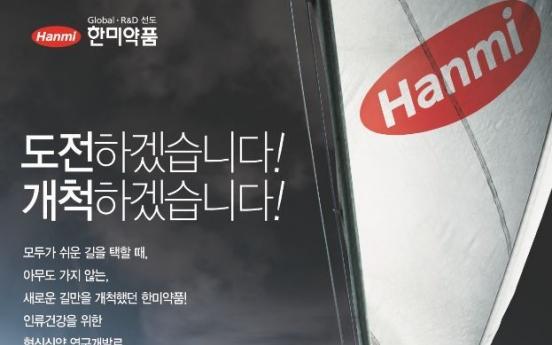 FDA fast-tracks Hanmi's liver disease drug