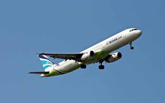 Air Busan resumes flights to China amid pandemic