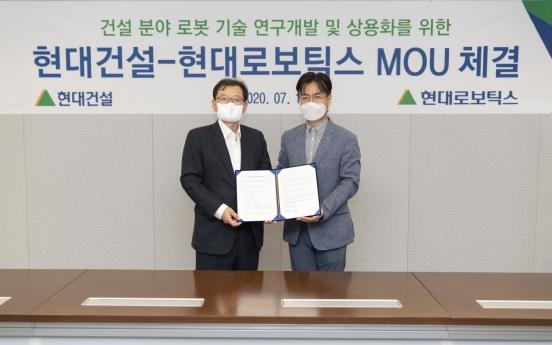 Hyundai Robotics, HEC to jointly develop construction robots