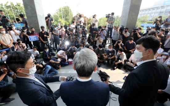 Opposition lawmakers criticize Supreme Court ruling on Gyeonggi governor