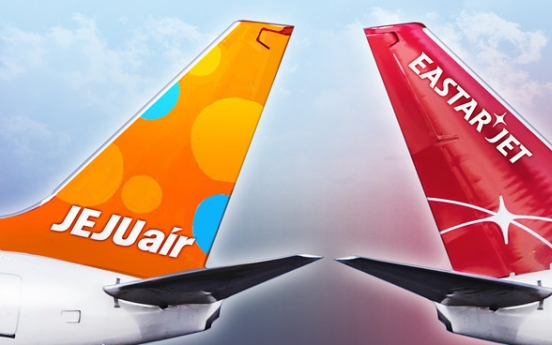 Eastar Jet's labor union blames Jeju Air, govt. for failed M&A deal