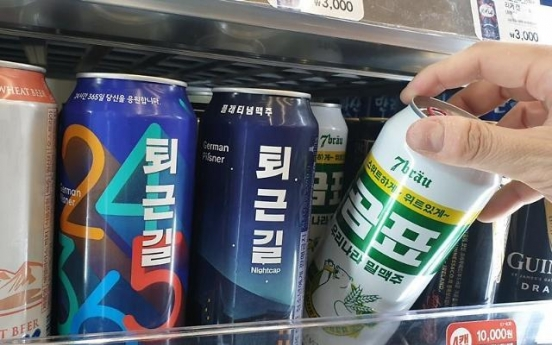 Craft beer fizzes with rising popularity in Korea