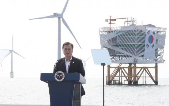 Moon vows bold investment in offshore wind power industry