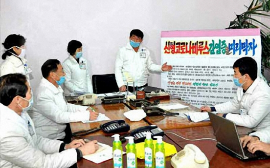 N. Korea claims it is developing coronavirus vaccine
