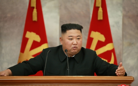NK leader discusses 'war deterrent' at Central Military Commission meeting