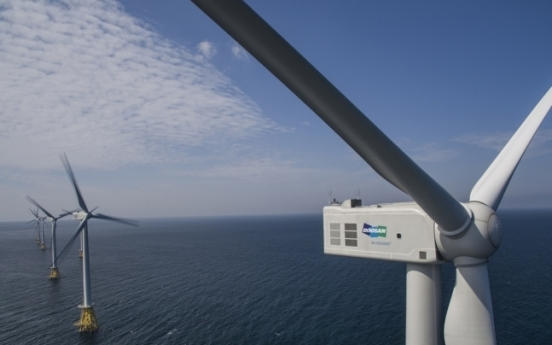 Doosan Heavy eyes sales of W1tr from offshore wind power business by 2025