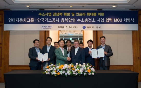 Kogas, Hyundai Motor to create JV for hydrogen charging stations