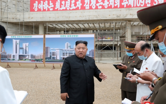 NK leader strongly rebukes officials for building Pyongyang hospital 'in careless manner'