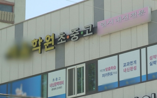 S. Korean man detained for lying to authorities tracing COVID-19
