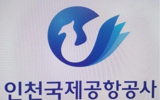 Incheon Airport ditches controversial 'phoenix-inspired' logo option