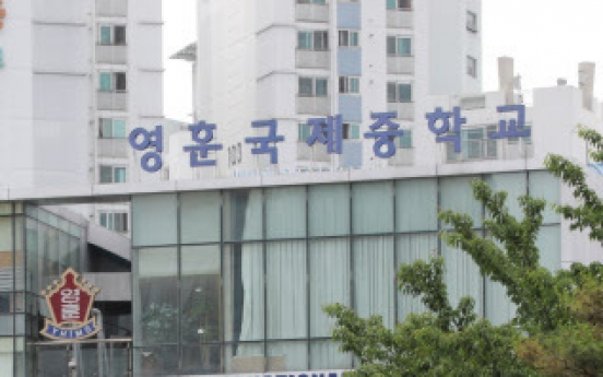 Licenses for two international schools in Seoul revoked