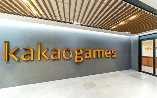 Kakao Games' pre-IPO market value soars to W2.8tr from COVID-19