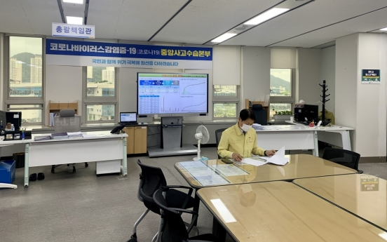 [From the Scene] Inside S. Korea's COVID-19 headquarters
