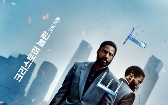 Warner Bros. Korea ponders over 'Tenet' release date