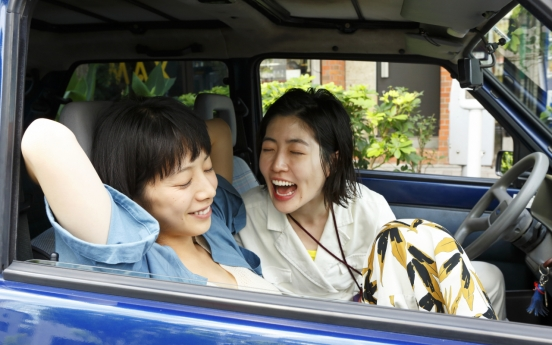Shim Eun-kyung says 'Blue Hour' is fairytale for grownups
