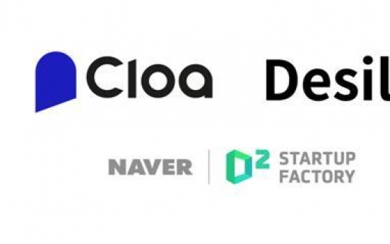 Naver newly invests in 2 data-related startups