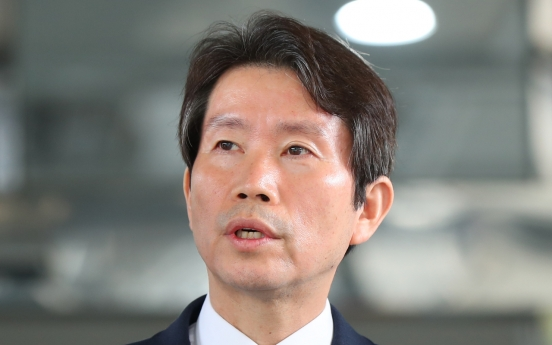 Minister nominee proposes 'barter' exchange to break inter-Korean impasse