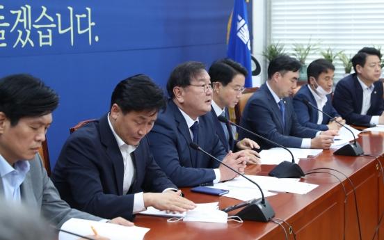 Ruling party rekindles administrative capital drive