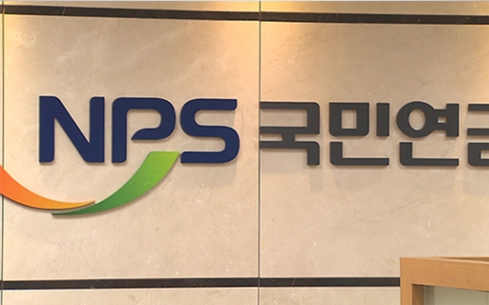 NPS invests more in bio, pharmaceutical in H2