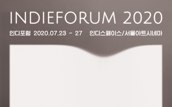 Indieforum 2020 kicks off Thursday after skipping a year