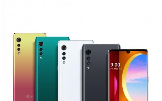 LG Velvet offering 5G hits US market