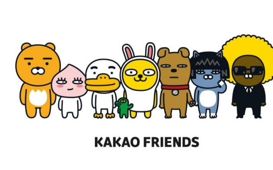 Kakao Commerce to take over Kakao's character business