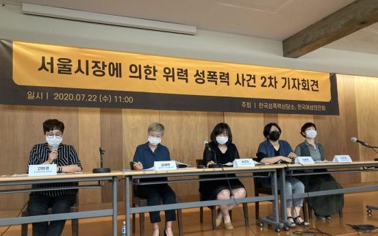 Seoul scraps probe into #MeToo claim against late mayor