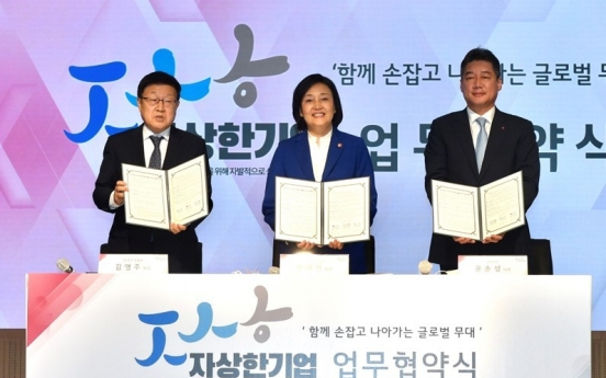 LG International to support SMEs in global market