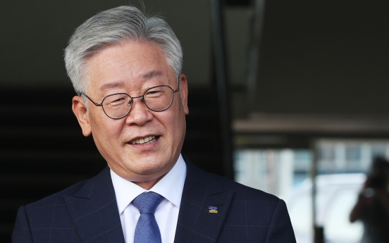 Gyeonggi gov. rises as contender for ruling party presidential candidacy