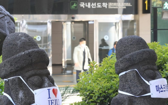 Air traffic for world's busiest Jeju-Seoul route falls by 30%