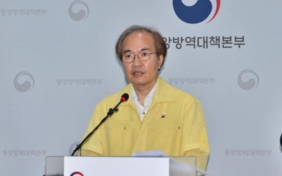 [팟캐스트] (362) 외국인 코로나 환자 치료비 부담 검토 / 롯데월드타워 스카이브릿지 오픈