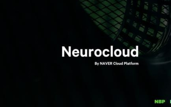 Naver's cloud unit launches new cloud service