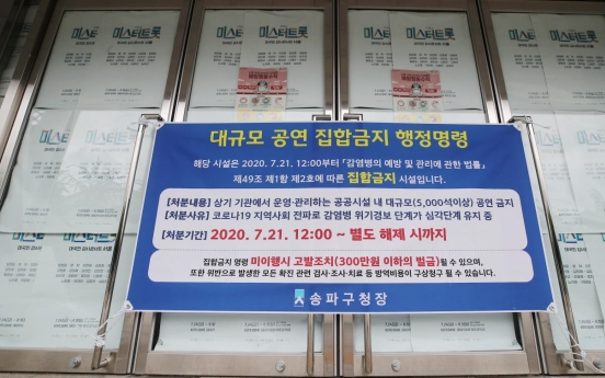 Songpa-gu draws criticism over cancellation of 'Mr. Trot' concert