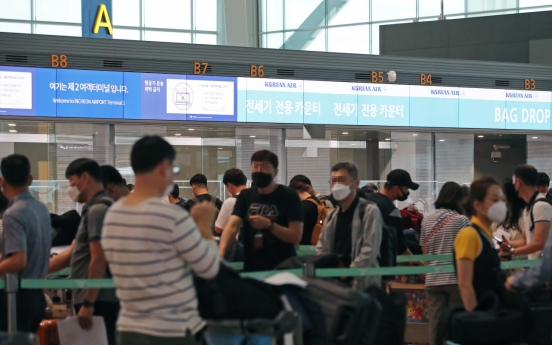 Korea to develop AI-powered immigration control system
