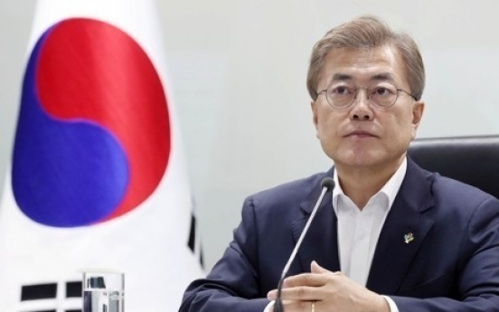 S. Korea reviews G7 summit issue in NSC meeting, Cheong Wa Dae says