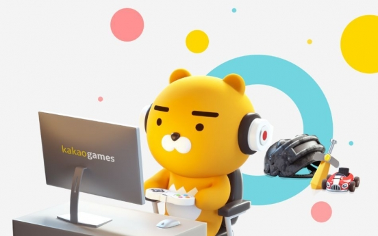 Kakao Games' IPO application gets greenlight