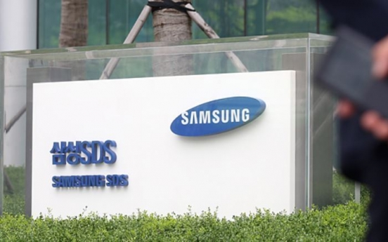 Samsung SDS' earnings slump in Q2 due to pandemic