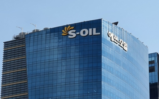 S-Oil's operating loss shrinks 85% in Q2 thanks to rebound in demand