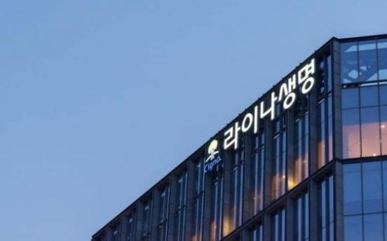 Cigna's Korean subsidiary denies sell-off rumors