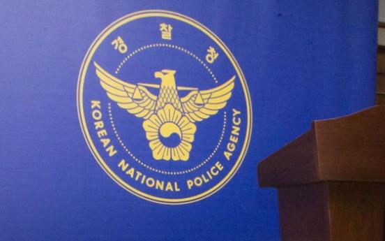 [Newsmaker] Police investigating online leak of sex abuse complaint against late Seoul mayor
